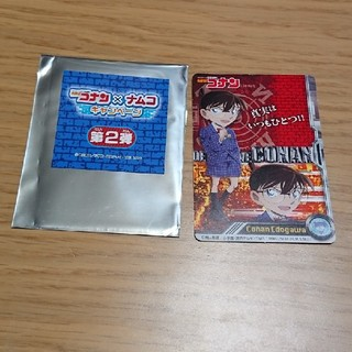 ショウガクカン(小学館)の名探偵コナン×ナムコ キャンペーン カード 第2弾 江戸川コナン(カード)