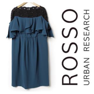 アーバンリサーチロッソ(URBAN RESEARCH ROSSO)のパーティードレス ブルーグリーン ROSSO(ミディアムドレス)