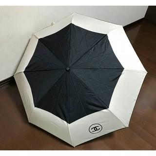 シャネル(CHANEL)の希少★シャネル 折りたたみ傘★(傘)