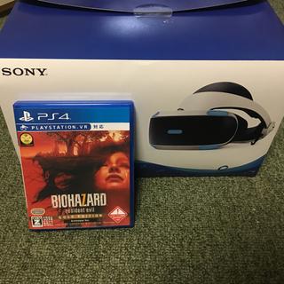 プレイステーションヴィーアール(PlayStation VR)のpsvr本体とバイオハザード7ゴールドエディション(家庭用ゲーム機本体)