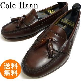 コールハーン(Cole Haan)のコールハーン COLEHAAN タッセルローファー 9 1/2D(27.5cm(スリッポン/モカシン)