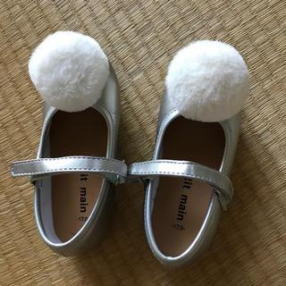 プティマイン(petit main)のpetit main フォーマル 靴 プティマイン 17センチ(その他)