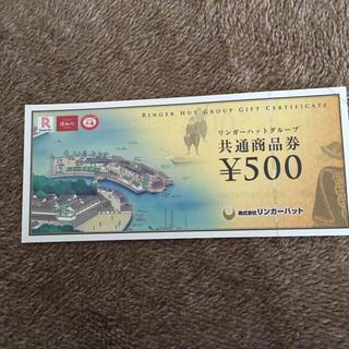 リンガーハット(リンガーハット)のリンガーハット 30枚 15000円分(レストラン/食事券)
