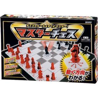 小学1年生でもすぐ覚えられる! マスターチェス(オセロ/チェス)