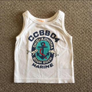 チッカチッカブーンブーン(CHICKA CHICKA BOOM BOOM)の80  ランニングシャツ(Tシャツ)