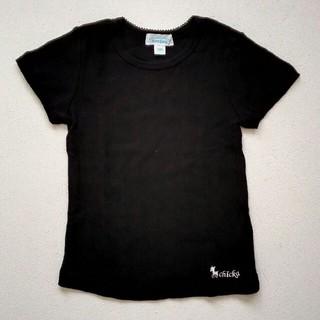 チッカチッカブーンブーン(CHICKA CHICKA BOOM BOOM)の⭕未使用品 チッカチッカブーンブーン 半袖T シャツ サイズ100(Tシャツ/カットソー)