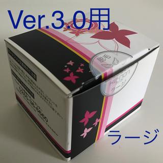 ケーノン(Kaenon)のケノン カートリッジ 3.0(脱毛/除毛剤)