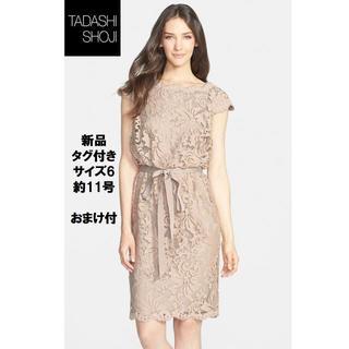 タダシショウジ(TADASHI SHOJI)の新品 Tadashi Shoji 新作 2018年クルーズコレクション6 おまけ(ひざ丈ワンピース)