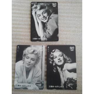 マリリン・モンロー使用済みクオカード3枚セット(その他)