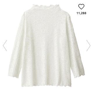 ジーユー(GU)のGU レースメローT ホワイト(Tシャツ(長袖/七分))