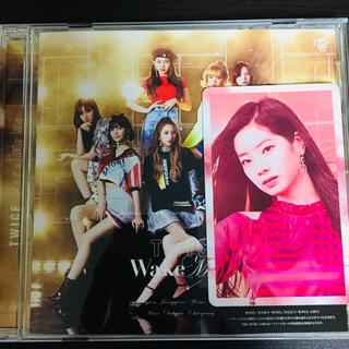 ウェストトゥワイス(Waste(twice))のTWICE ダヒョン トレカ(K-POP/アジア)