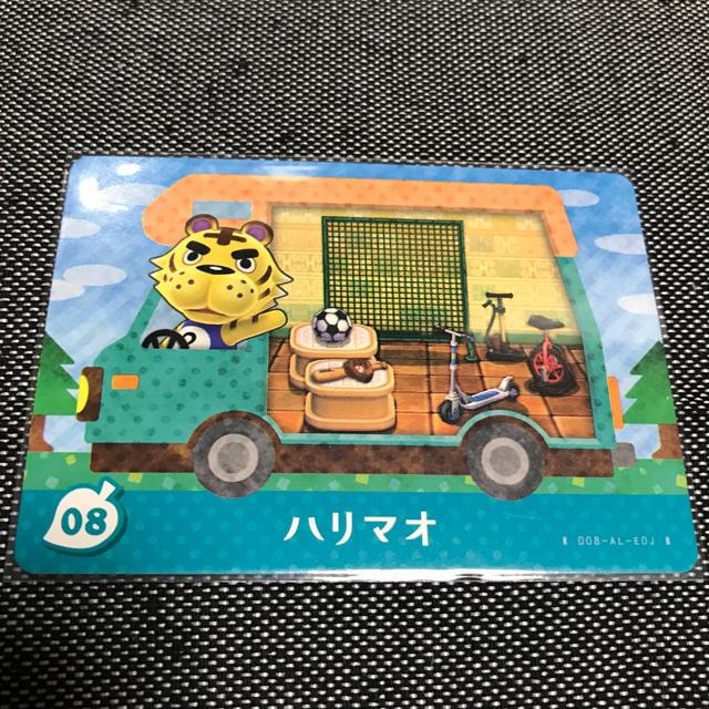 ニンテンドー3DS(ニンテンドー3DS)の08 ハリマオ アミーボカード どうぶつの森 amiibo エンタメ/ホビーのエンタメ その他(その他)の商品写真
