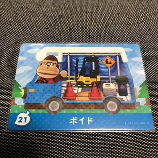 ニンテンドー3DS(ニンテンドー3DS)の21 ボイド アミーボカード どうぶつの森 amiibo(その他)