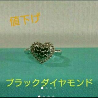 ブラックダイヤモンド&ダイヤモンドリング(リング(指輪))