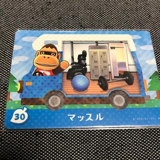 ニンテンドー3DS(ニンテンドー3DS)の30 マッスル アミーボカード どうぶつの森 amiibo(その他)