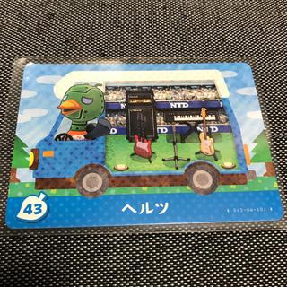 ニンテンドー3DS(ニンテンドー3DS)の43 ヘルツ アミーボカード どうぶつの森 amiibo(その他)