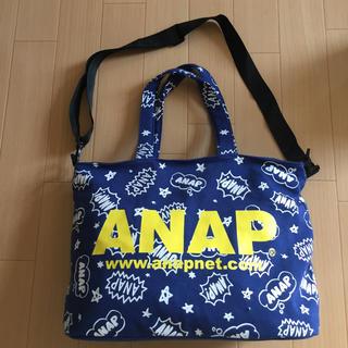 アナップ(ANAP)のANAP マザーズバッグ(マザーズバッグ)