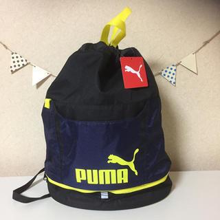 プーマ(PUMA)の新品*タグ付き  プーマ プールバック(その他)