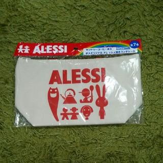 アレッシィ(ALESSI)のアレッシィ☆ALESSI☆保冷バッグ☆ランチトート☆新品未使用(弁当用品)