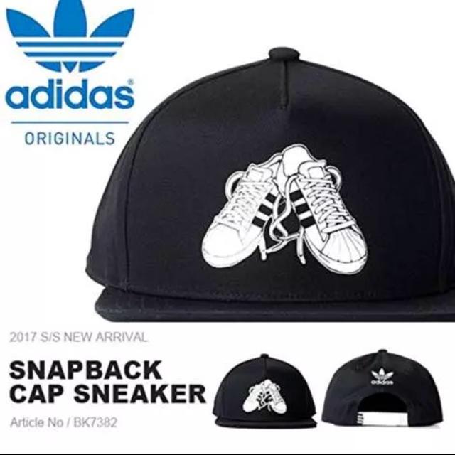 20e619f2924788 adidas(アディダス)の新品‼ アディダス オリジナルス スーパースター キャップ 帽子 メンズ