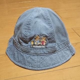 ファミリア(familiar)のfamiliar帽子    47㎝(その他)