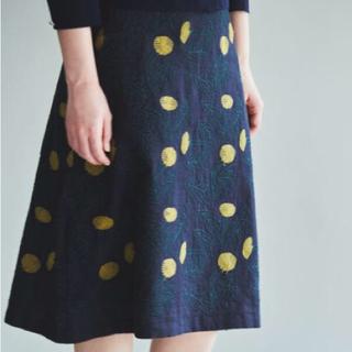 ミナペルホネン(mina perhonen)の今期ミナペルホネン☆tanpopo スカート(ひざ丈スカート)