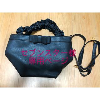 シマムラ(しまむら)のフリルリボン2Way ショルダートートバッグ美品(ハンドバッグ)