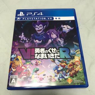 プレイステーションヴィーアール(PlayStation VR)の勇者のくせになまいきだVR PS4 PS4ソフト(家庭用ゲームソフト)
