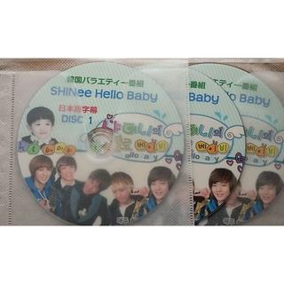 シャイニー(SHINee)のSHINeeのHello Baby 全13話(お笑い/バラエティ)