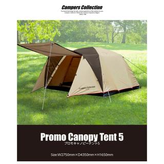 キャンパーズコレクション(Campers Collection)のyuchi19さん専用 テント キャンパーズコレクション(テント/タープ)