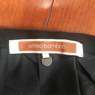 ユナイテッドバンブー(united bamboo)のUnited bamboo タックコクーンスカート(ひざ丈スカート)