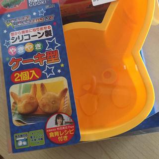 ポケモン(ポケモン)のピカチュウ シリコン製 ケーキ型✩︎新品未開封 (調理道具/製菓道具)