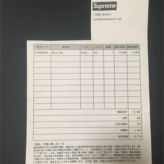 シュプリーム(Supreme)の【確認用】Supreme 納品書(偽造との比較画像あり)(その他)