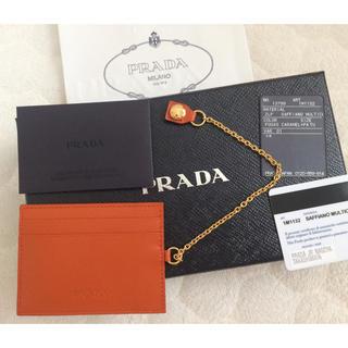 5b0cb7b61175 プラダ 名刺入れ(オレンジ/橙色系)の通販 17点 | PRADAを買うならラクマ
