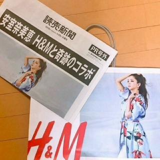 エイチアンドエム(H&M)の安室奈美恵 H&M店舗限定ショッパー&号外(ショップ袋)