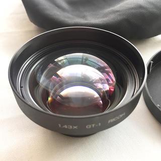 リコー(RICOH)のRICHO 1.43× テレコンレンズ GT-1(レンズ(単焦点))
