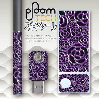 プルームテック(PloomTECH)のプルームテック スキンシール カメリア No.10 ploomtech(その他)