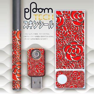 プルームテック(PloomTECH)のプルームテック スキンシール カメリア No.11 ploomtech(その他)