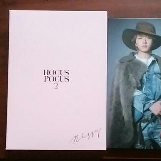 トリプルエー(AAA)の送料無料 HOCUS POCUS 2 Nissy盤 初回生産限定盤(ポップス/ロック(邦楽))