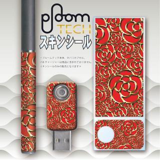 プルームテック(PloomTECH)のプルームテック スキンシール カメリア No.13 ploomtech(その他)
