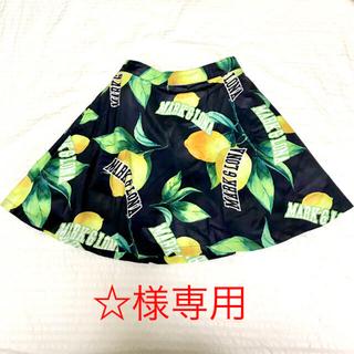 マークアンドロナ(MARK&LONA)のマークアンドロナ 新品未使用 スカート インナーパンツ付き 新品未使用(ウエア)