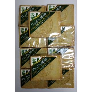 アレッポノセッケン(アレッポの石鹸)のアレッポからの贈り物 ピュアオリーブオイル ×10個(ボディソープ/石鹸)