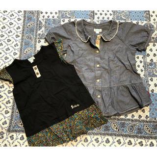 チッカチッカブーンブーン(CHICKA CHICKA BOOM BOOM)のチカチカブンブン、130センチセット!(Tシャツ/カットソー)