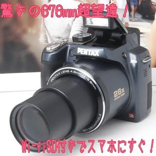 ペンタックス(PENTAX)の★ねぎ様676mm超望遠★スマホに送れる★ペンタックス X90!軽量・コンパクト(コンパクトデジタルカメラ)