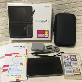 ニンテンドーDS(ニンテンドーDS)の美品✳︎ニンテンドーDSi LL ダークブラウン+専用ケース (携帯用ゲーム機本体)