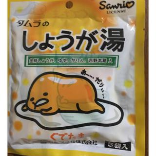 ツムラ(ツムラ)のしょうが湯 5袋×2(その他)