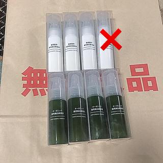 ムジルシリョウヒン(MUJI (無印良品))の無印 美容液 7本 薬用美白(美容液)