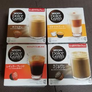 ネスカフェ ドルチェグスト(コーヒー)