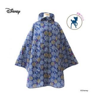 ディズニー(Disney)のSale ♡ 新品 バンビ レインポンチョ  フランフラン サマンサタバサ(ポンチョ)