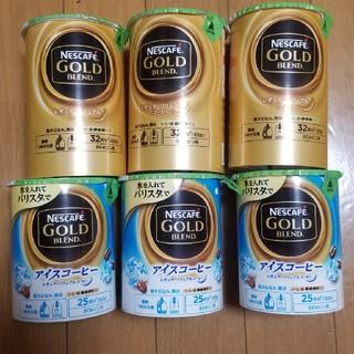 バリスタ 詰め替え用(コーヒー)